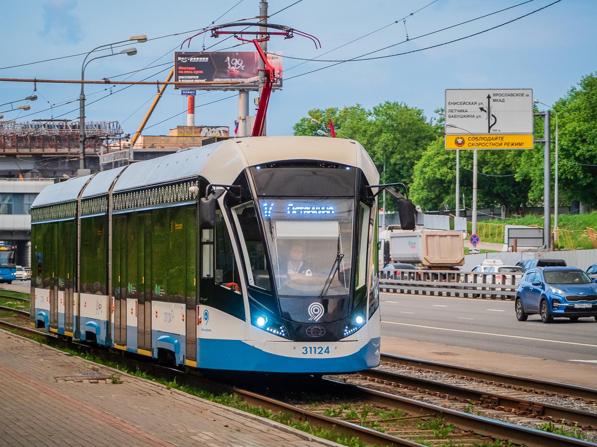 Москва. 71-931М Витязь-М №31124