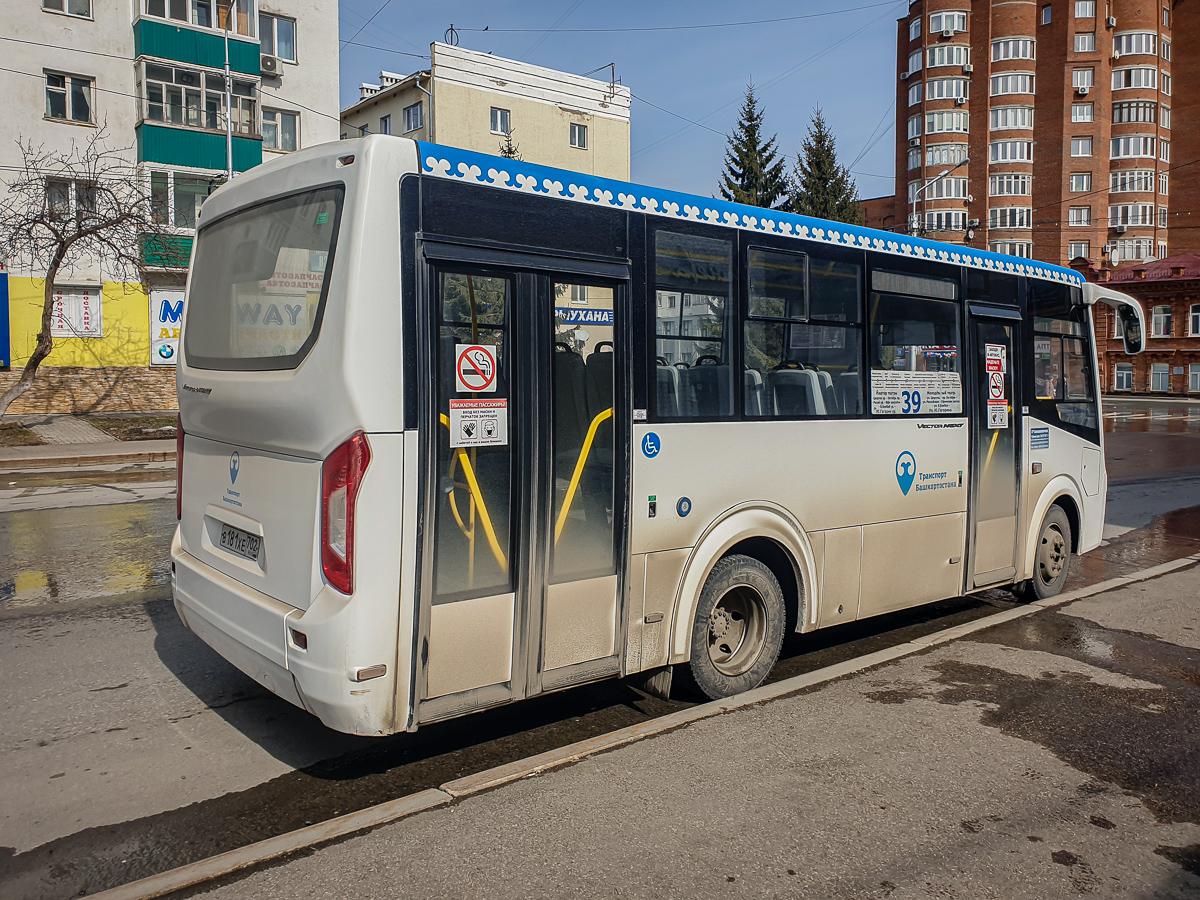 Уфа. ПАЗ-320435-04 Vector Next в181хе