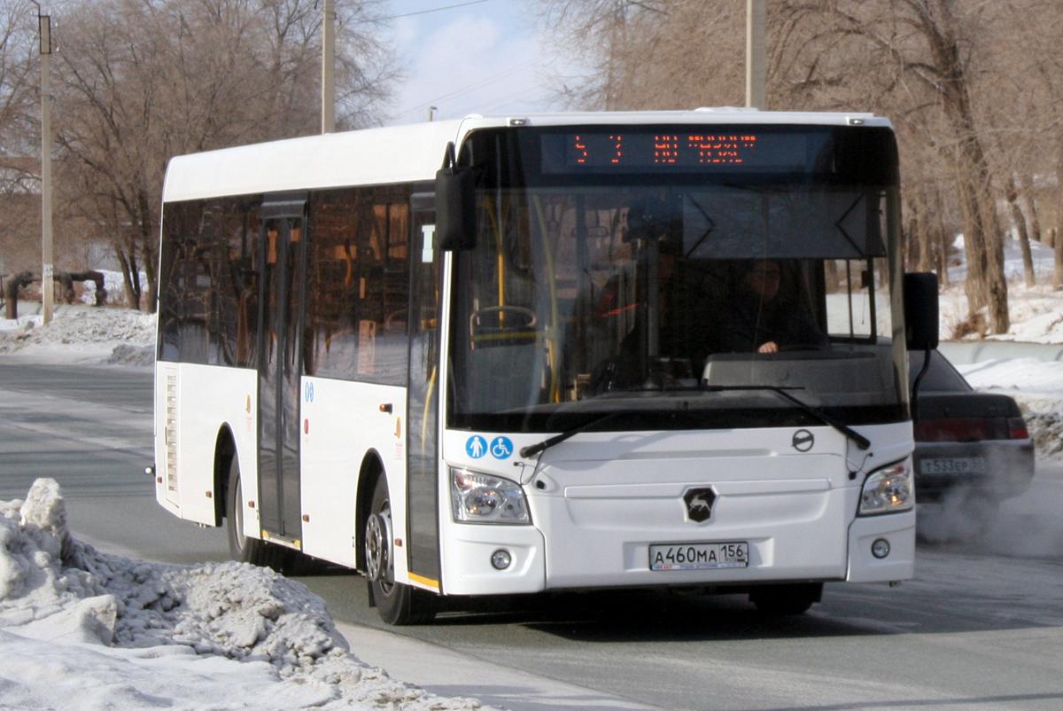 Новотроицк. ЛиАЗ-4292.60 а460ма