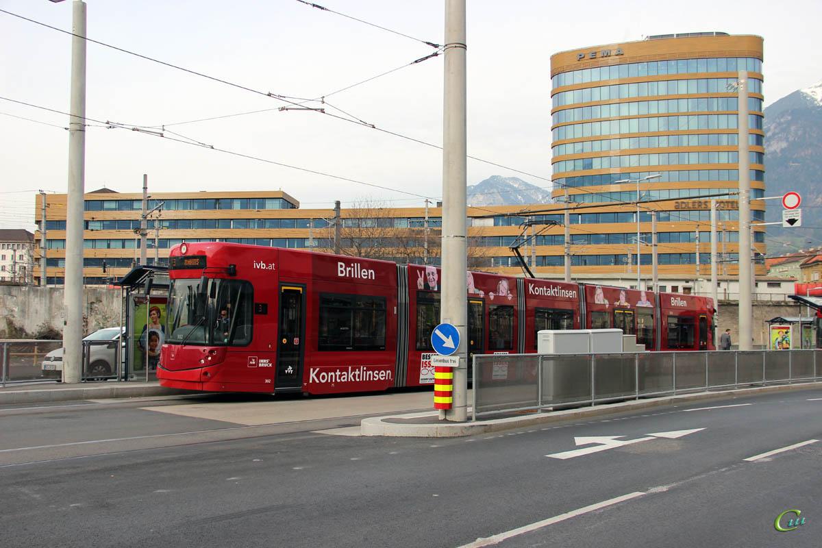 Инсбрук. Bombardier Flexity Outlook №302