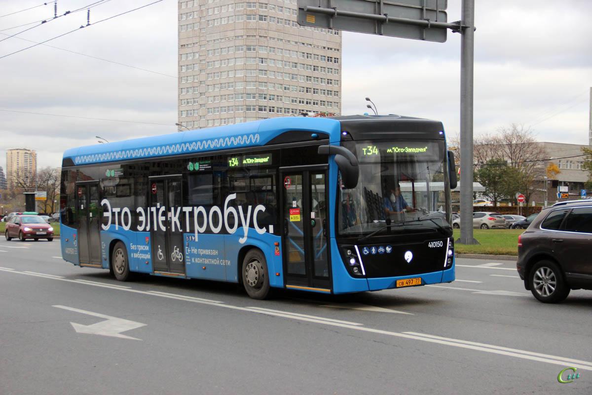 Москва. КамАЗ-6282 св497
