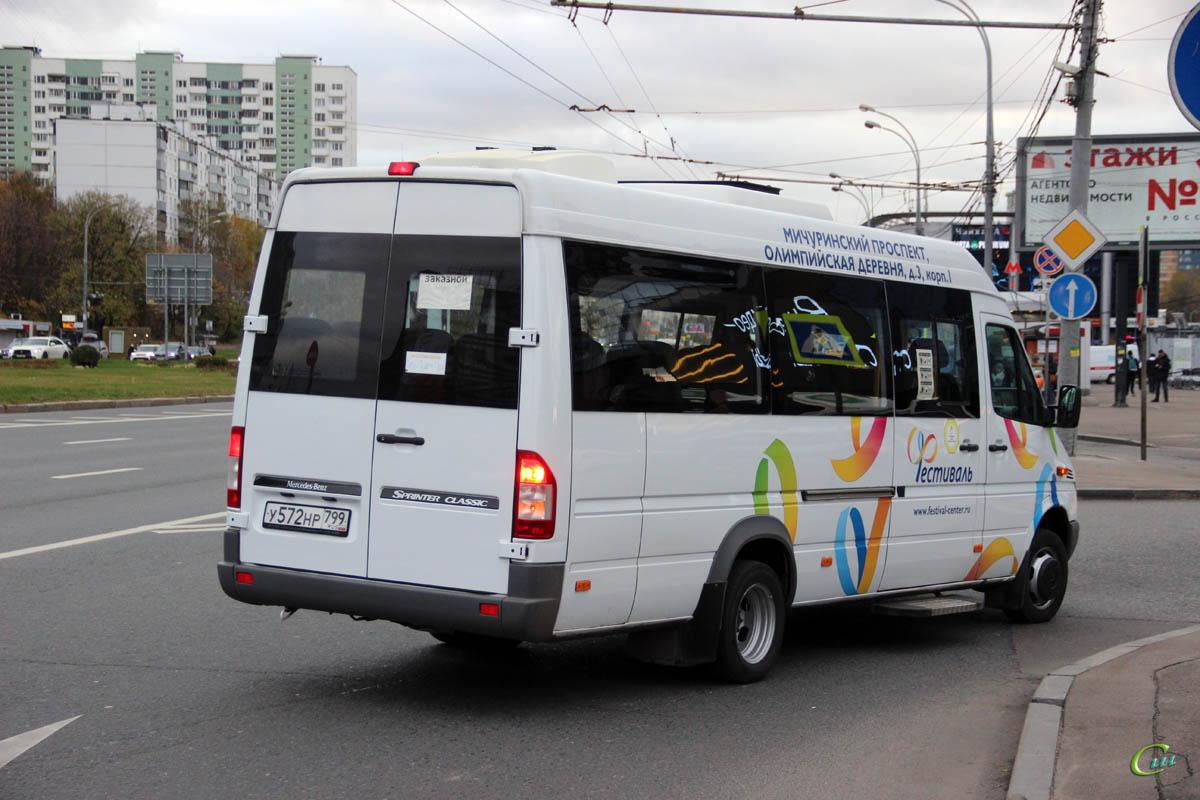 Москва. Луидор-223237 (Mercedes-Benz Sprinter) у572нр