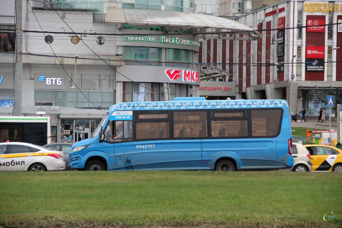 Москва. Нижегородец-VSN700 (IVECO Daily) с729ра