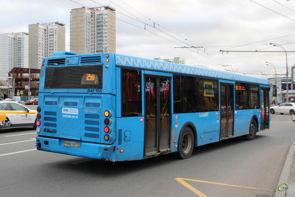 Москва. ЛиАЗ-5292.65 р446тм