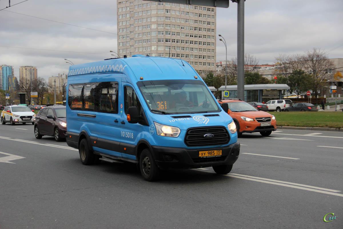 Москва. Sollers Bus (Ford Transit FBD) ху985