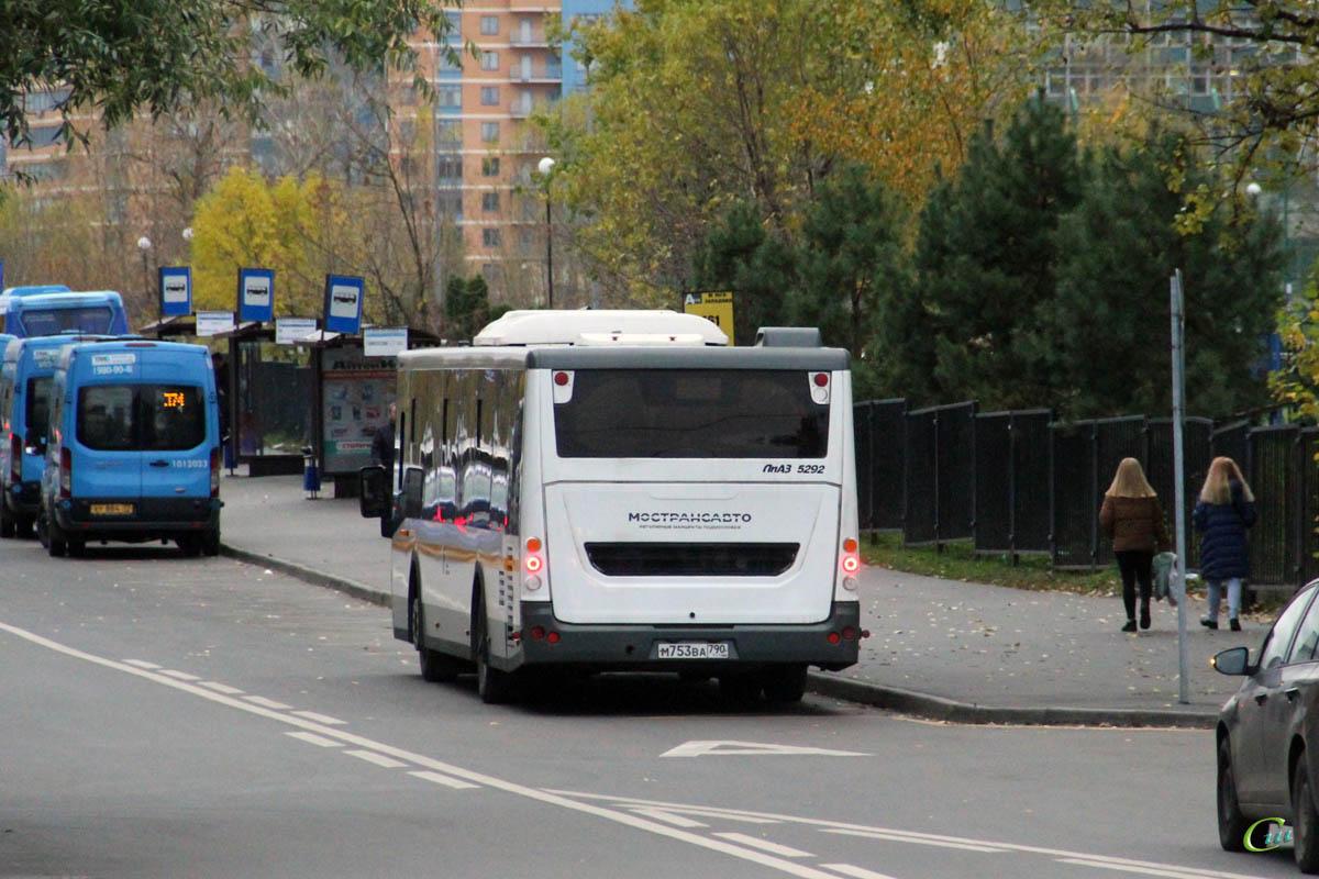 Москва. Sollers Bus (Ford Transit FBD) ху884, ЛиАЗ-5292.65-03 м753ва
