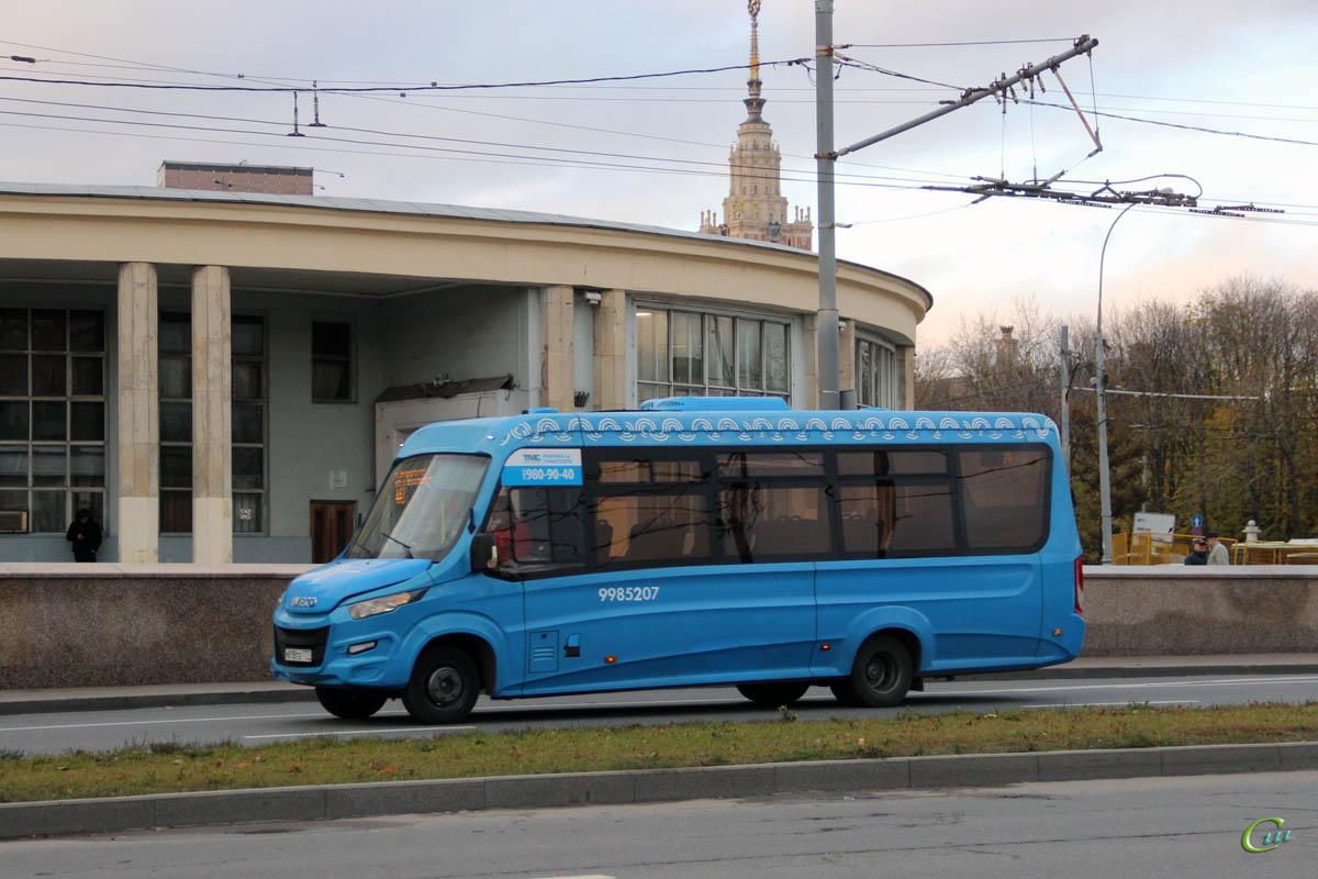 Москва. Нижегородец-VSN700 (IVECO Daily) м018те