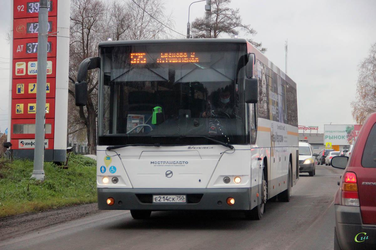 Москва. ЛиАЗ-5250 е214ск