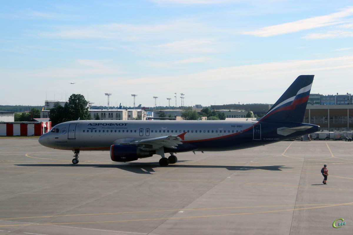 Москва. Самолет Airbus A320 (VQ-BBC) Николай Пржевальский авиакомпании Аэрофлот (Aeroflot)