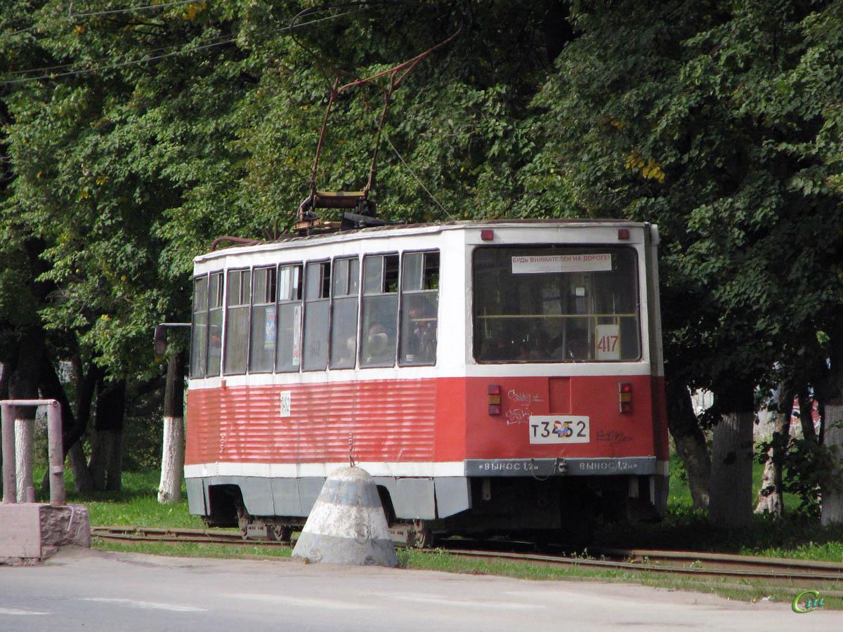Нижний Новгород. 71-605 (КТМ-5) №3452
