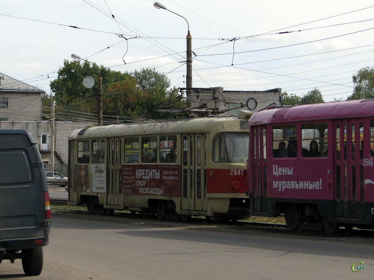 Нижний Новгород. Tatra T3SU №2646, Tatra T3SU №2647
