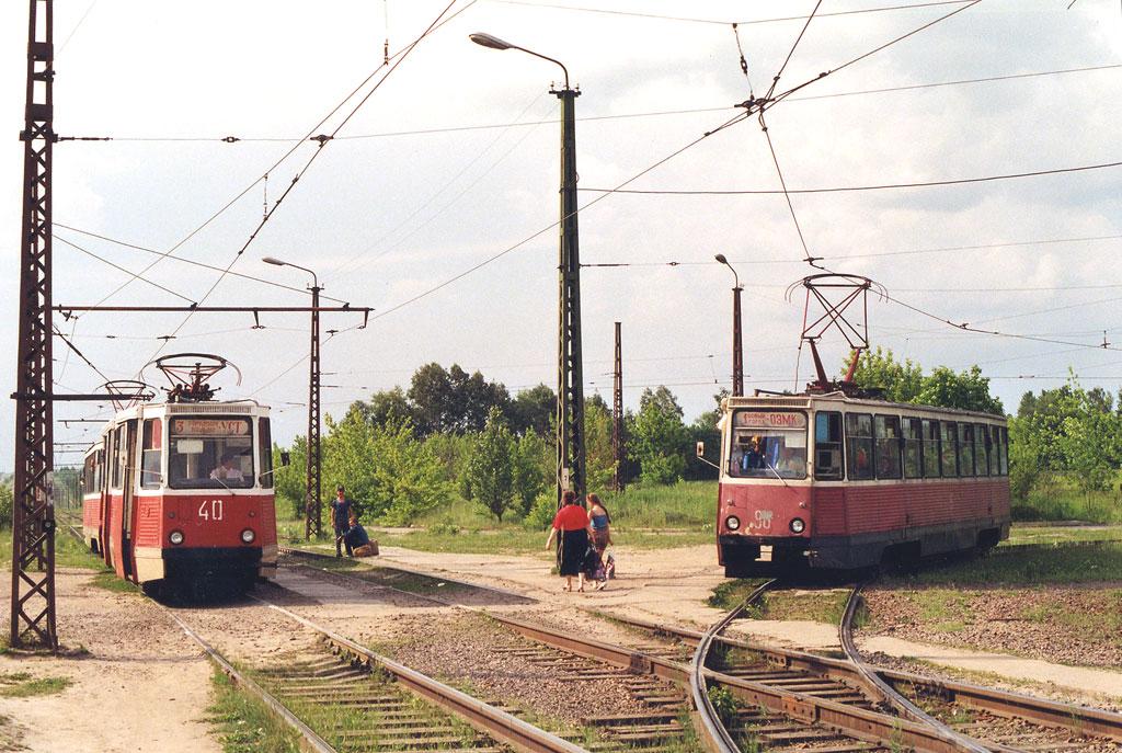 Старый Оскол. 71-605 (КТМ-5) №40, 71-605 (КТМ-5) №28, 71-605 (КТМ-5) №95