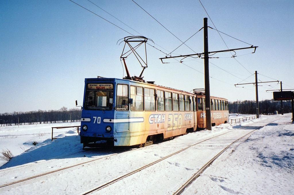 Старый Оскол. 71-605 (КТМ-5) №72, 71-605 (КТМ-5) №70