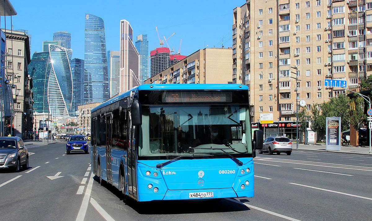 Москва. ЛиАЗ-5292.65 х484то