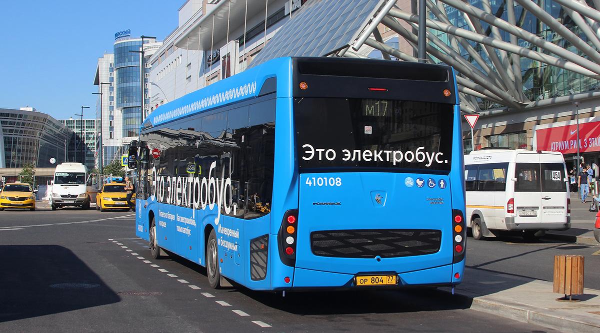 Москва. КамАЗ-6282 ор804, Луидор-223237 (Mercedes-Benz Sprinter) х985са