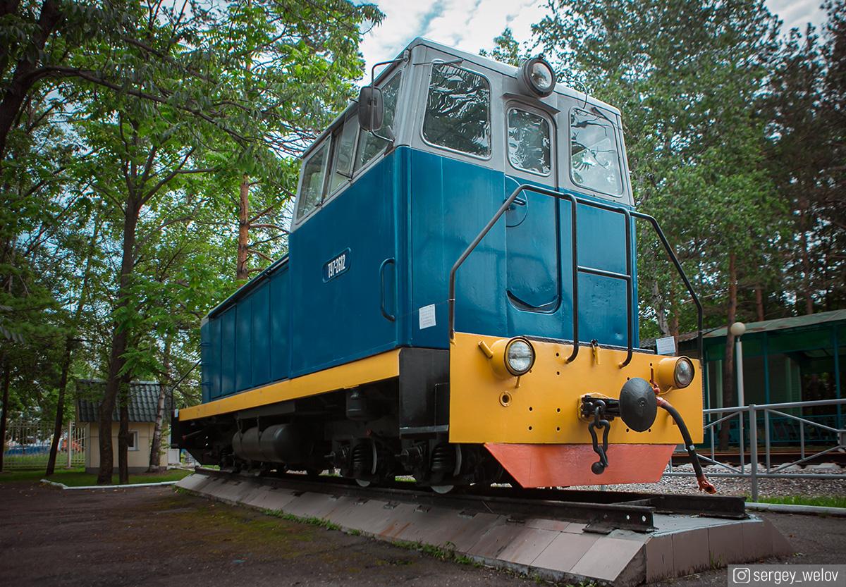 Хабаровск. ТУ7-2612