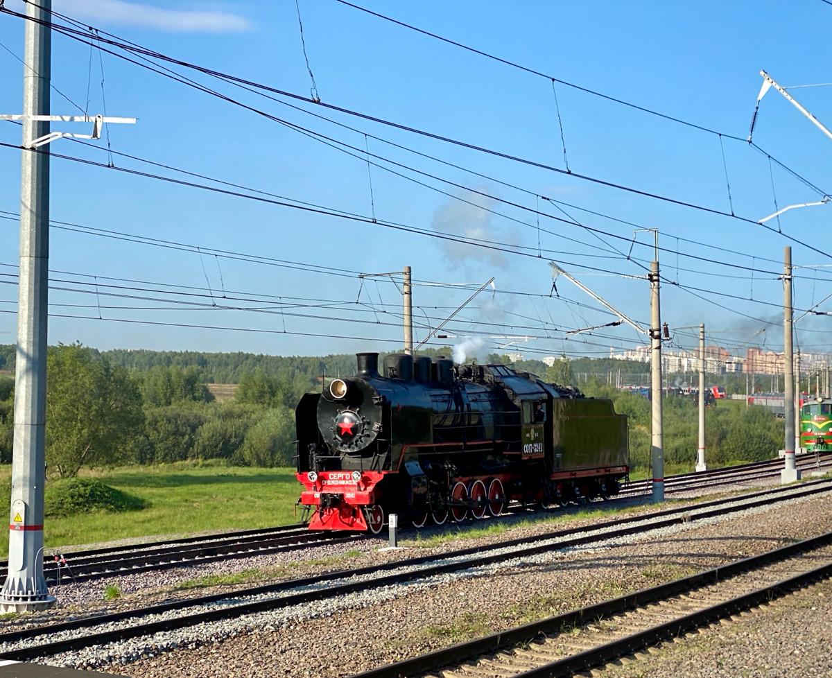 Москва. СО17-3241