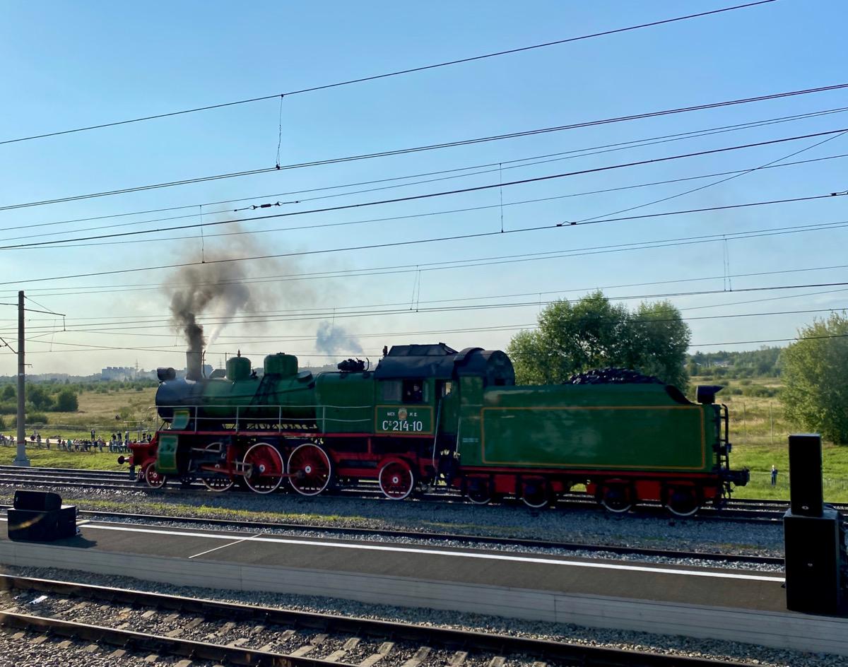 Москва. Су214-10