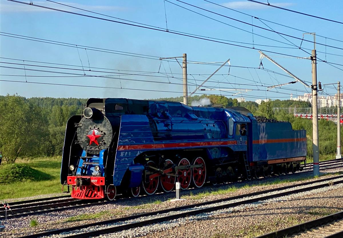 Москва. П36-0027
