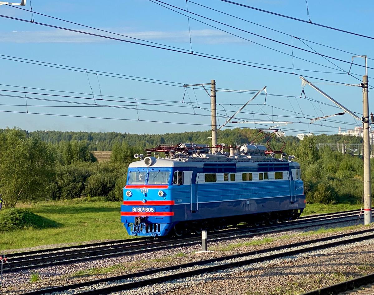Москва. ВЛ60к-1605