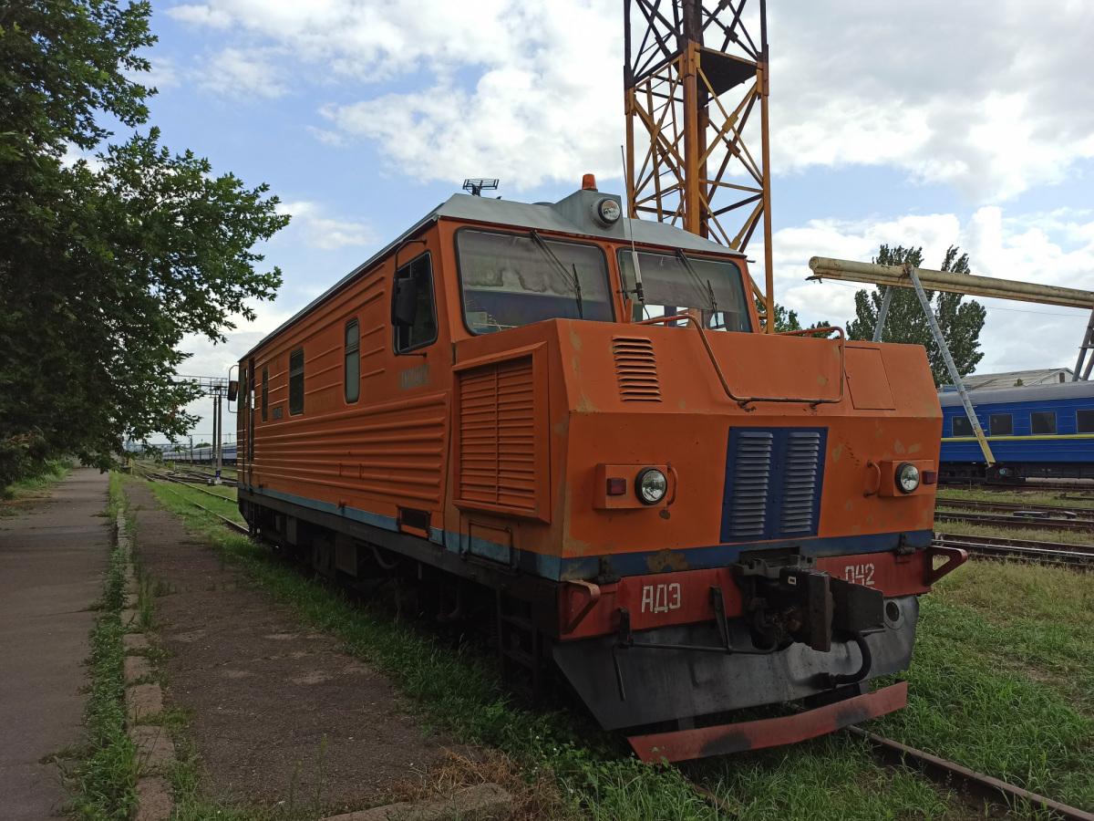 Николаев. АДЭ1-042