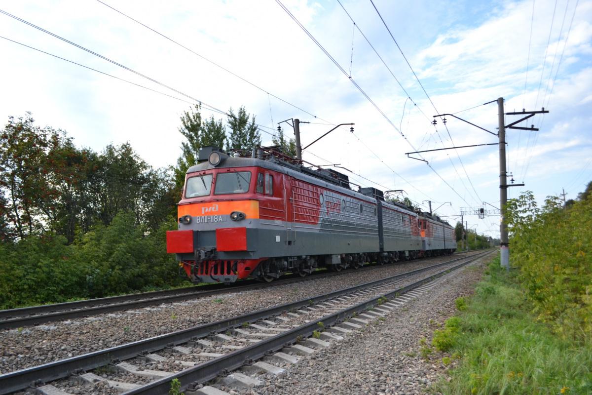 Ступино. ВЛ11-118, ВЛ10у-700