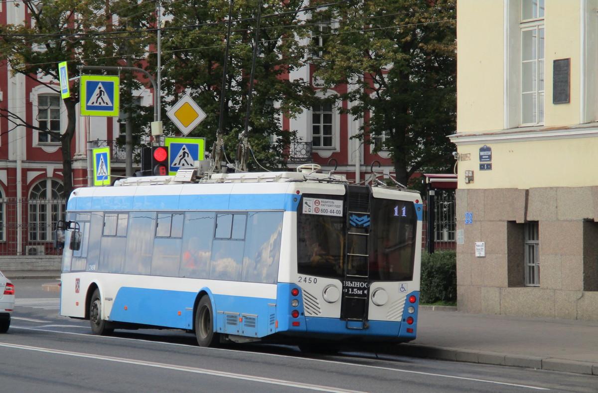 Санкт-Петербург. АКСМ-321 №2450