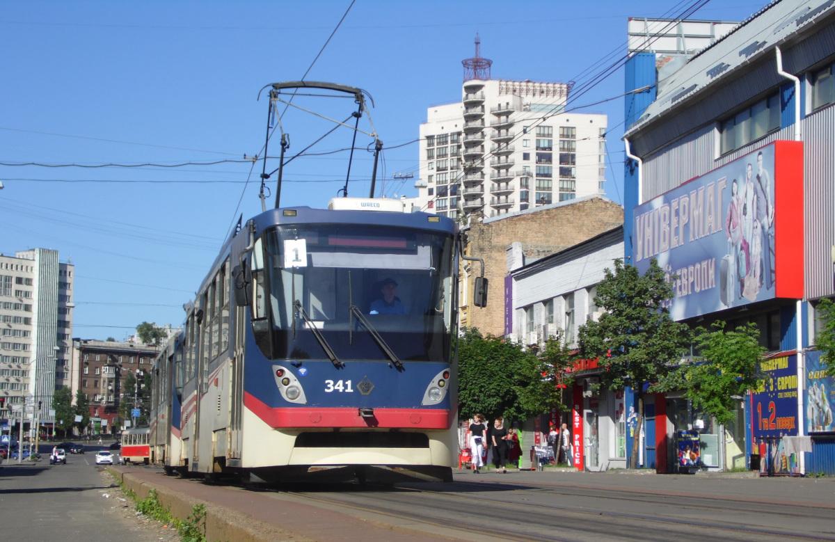 Киев. К1М №341