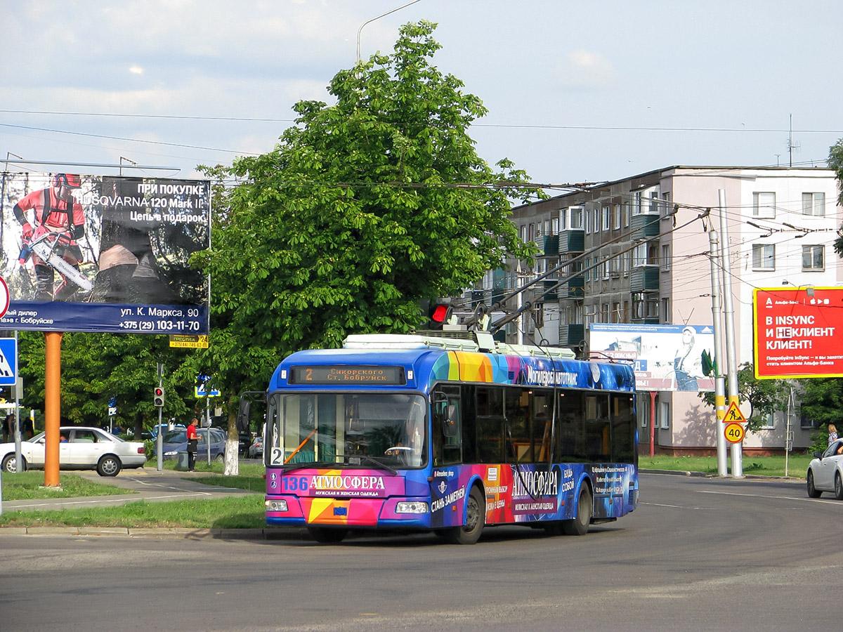 Бобруйск. АКСМ-321 №136