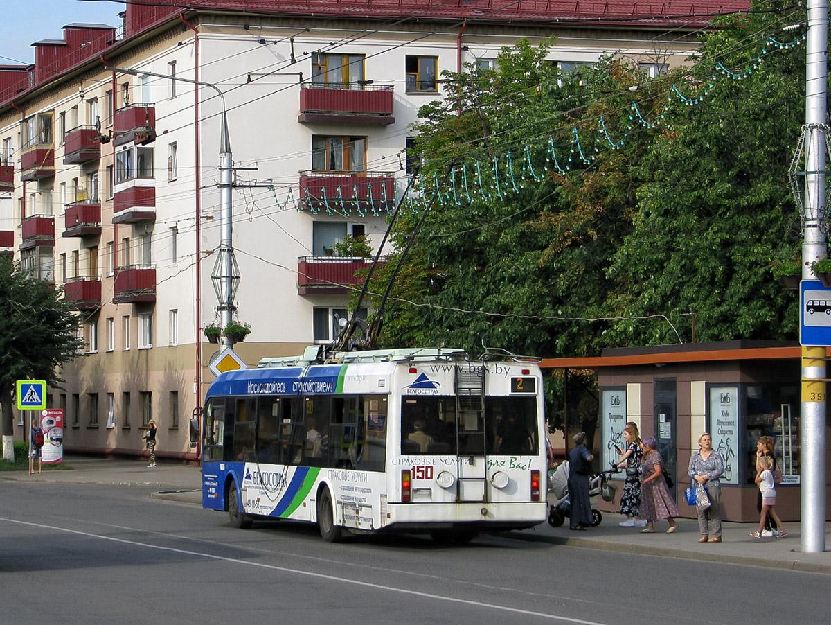 Бобруйск. АКСМ-321 №150