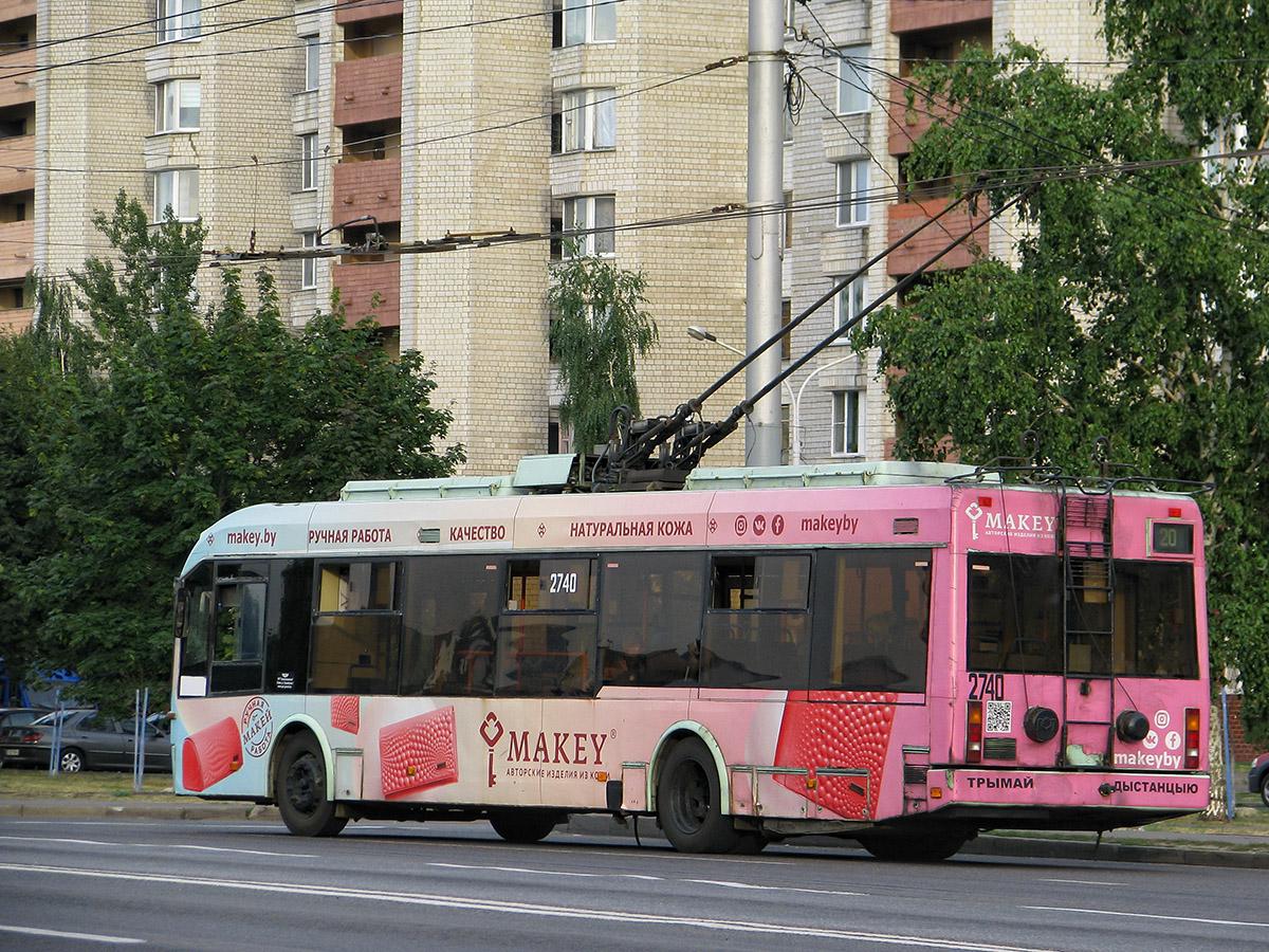 Гомель. АКСМ-32102 №2740