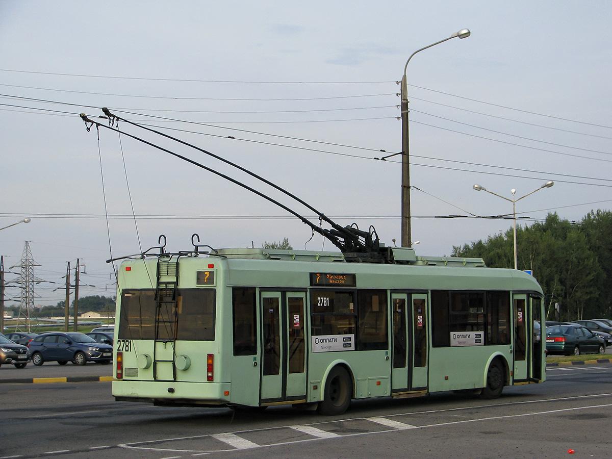 Гомель. АКСМ-32102 №2781