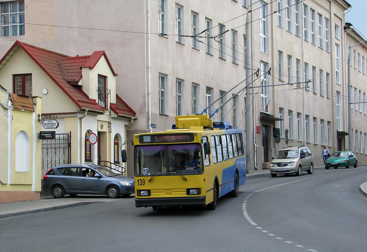 Гродно. АКСМ-20101 №139
