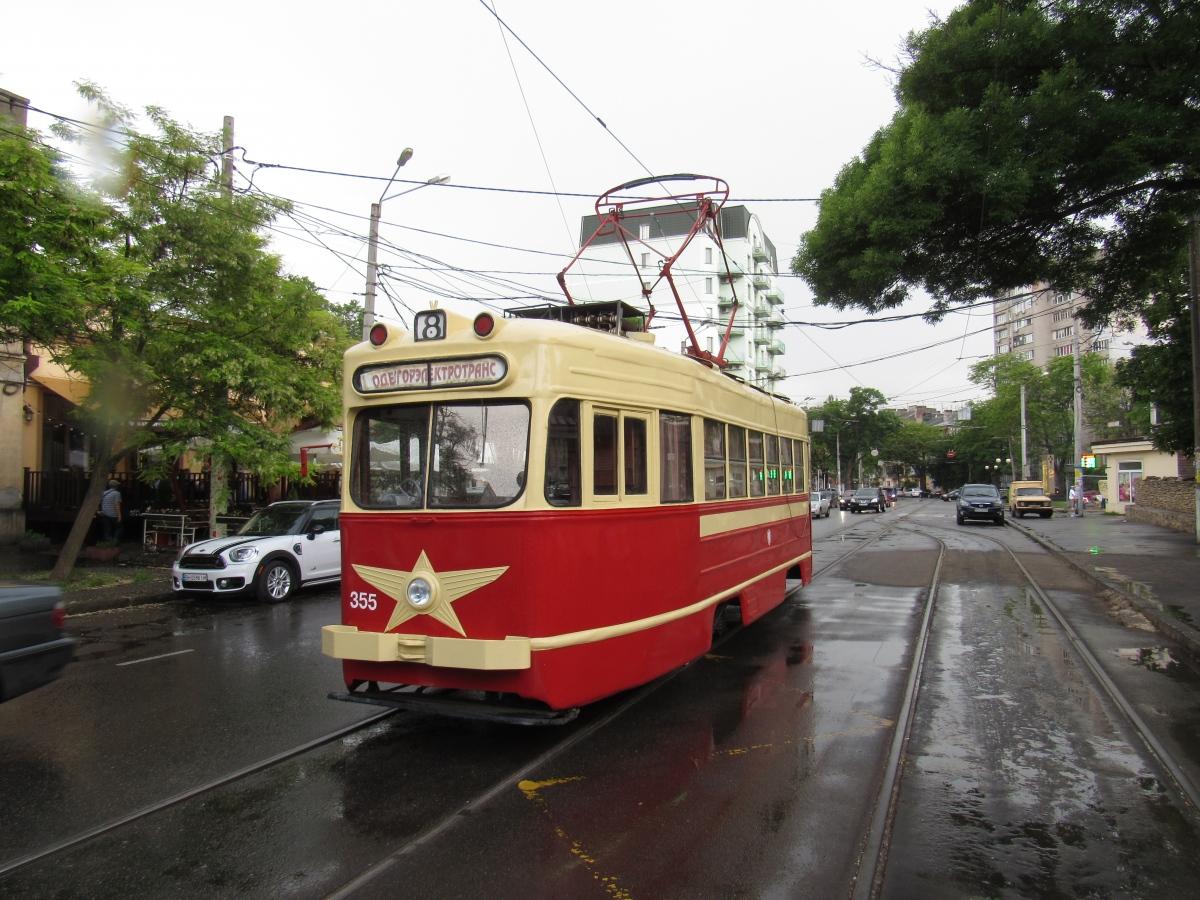 Одесса. КТМ-1 №355