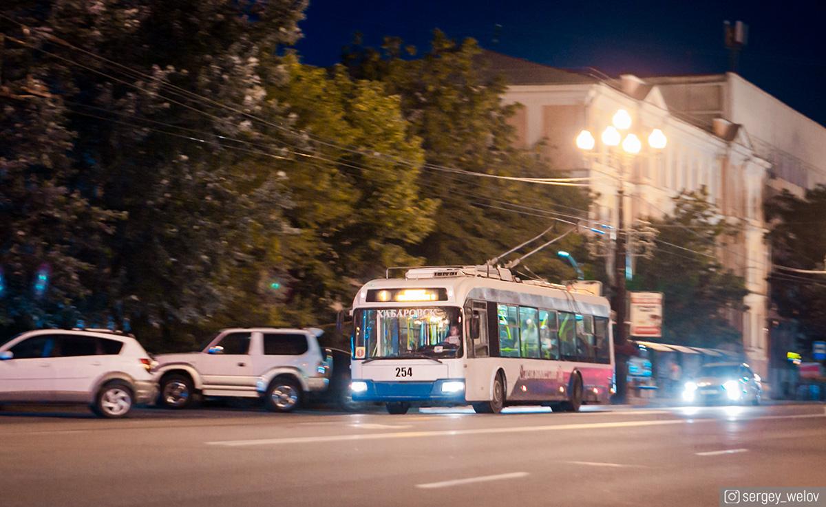 Хабаровск. АКСМ-321 №254