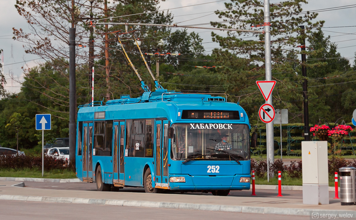 Хабаровск. АКСМ-321 №252