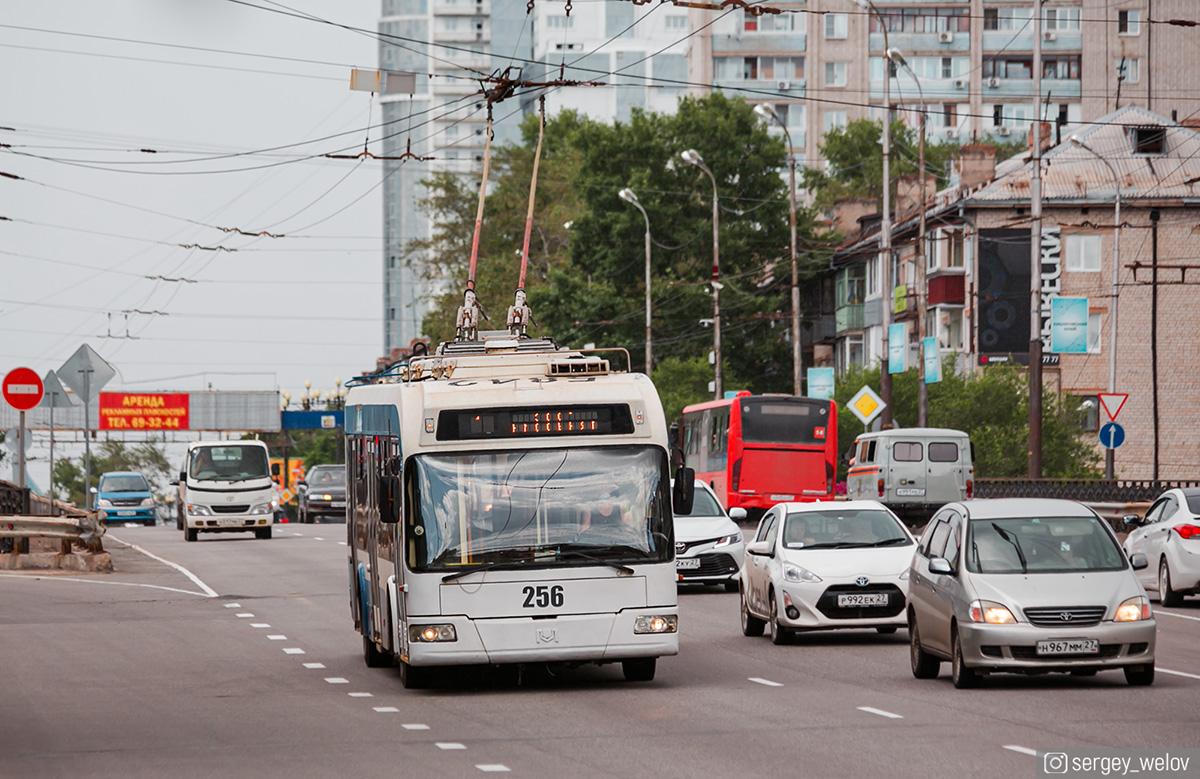 Хабаровск. АКСМ-321 №256