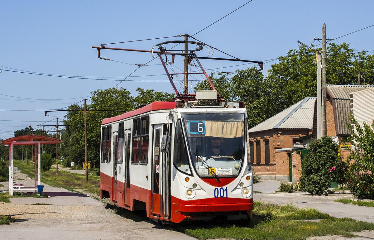Таганрог. 71-134А (ЛМ-99АЭН) №001