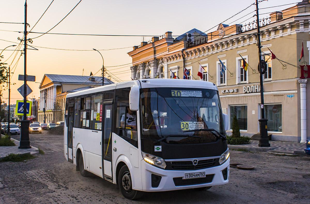 Таганрог. ПАЗ-320405-14 Vector Next т304ам