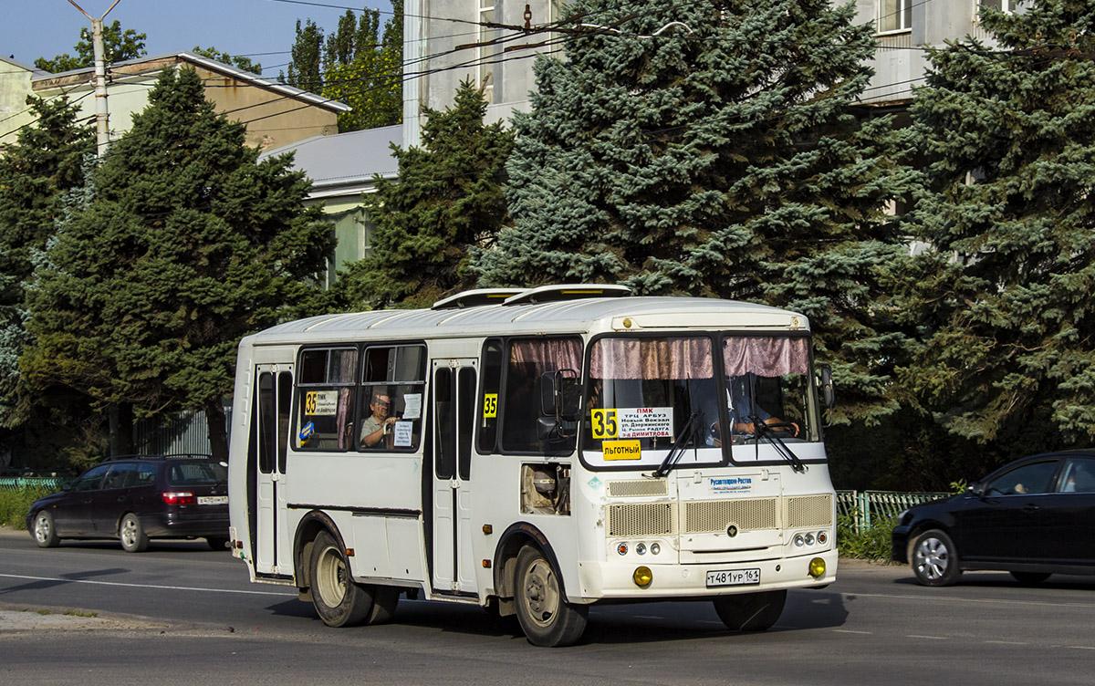 Таганрог. ПАЗ-32054 т481ур
