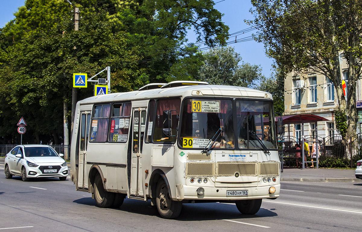 Таганрог. ПАЗ-32054 т480ур