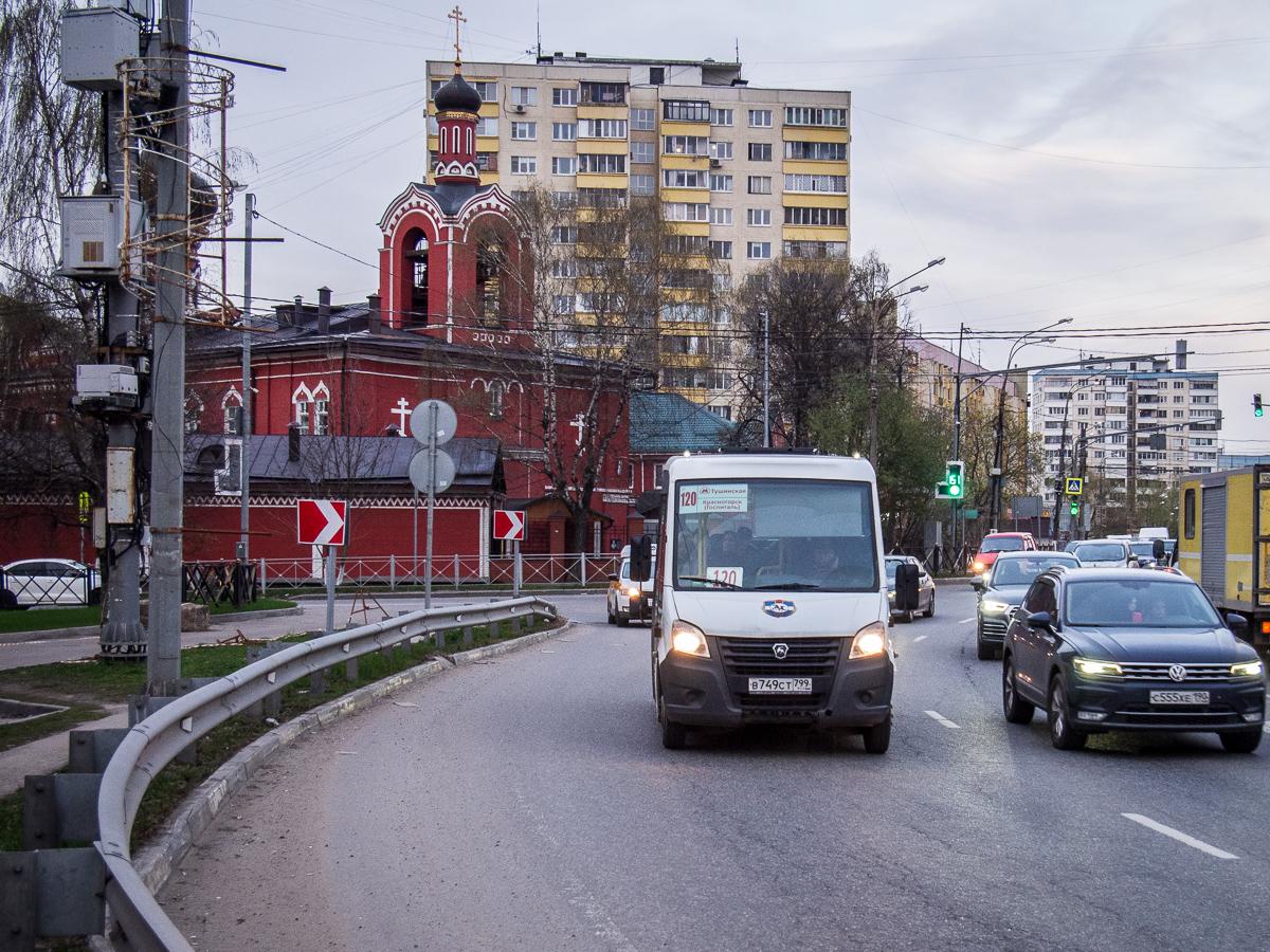 Красногорск. ГАЗель Next в749ст