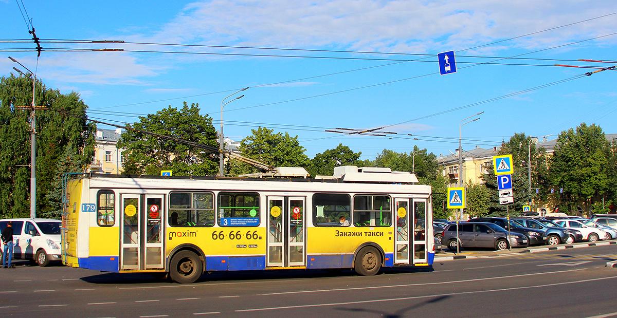 Ярославль. ВЗТМ-5280 №179