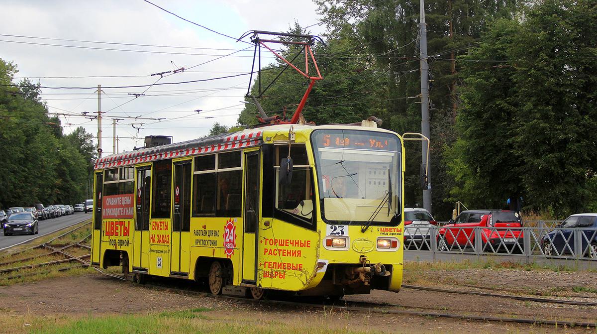 Ярославль. 71-619КТ (КТМ-19КТ) №23