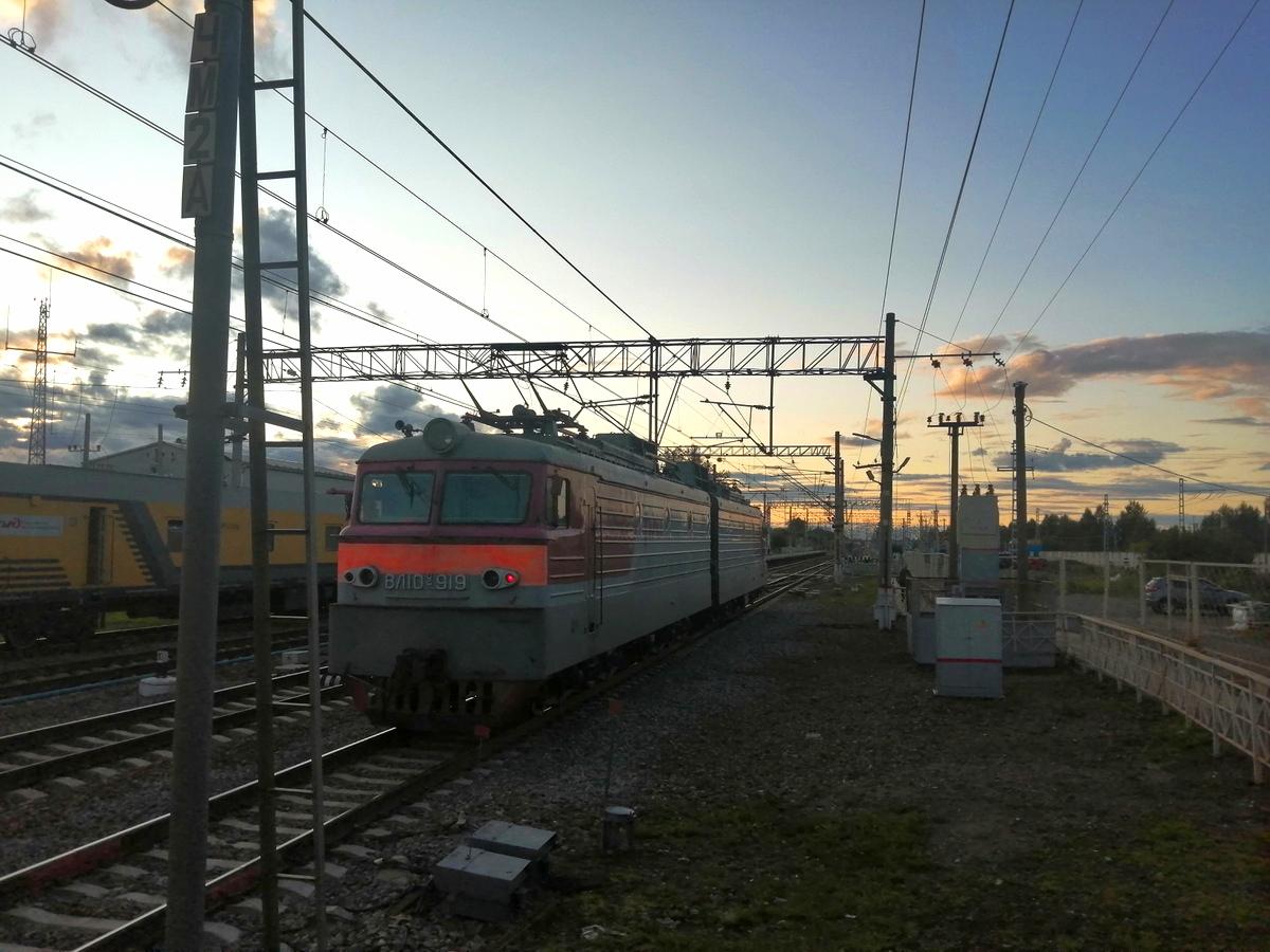 Клин. ВЛ10у-919