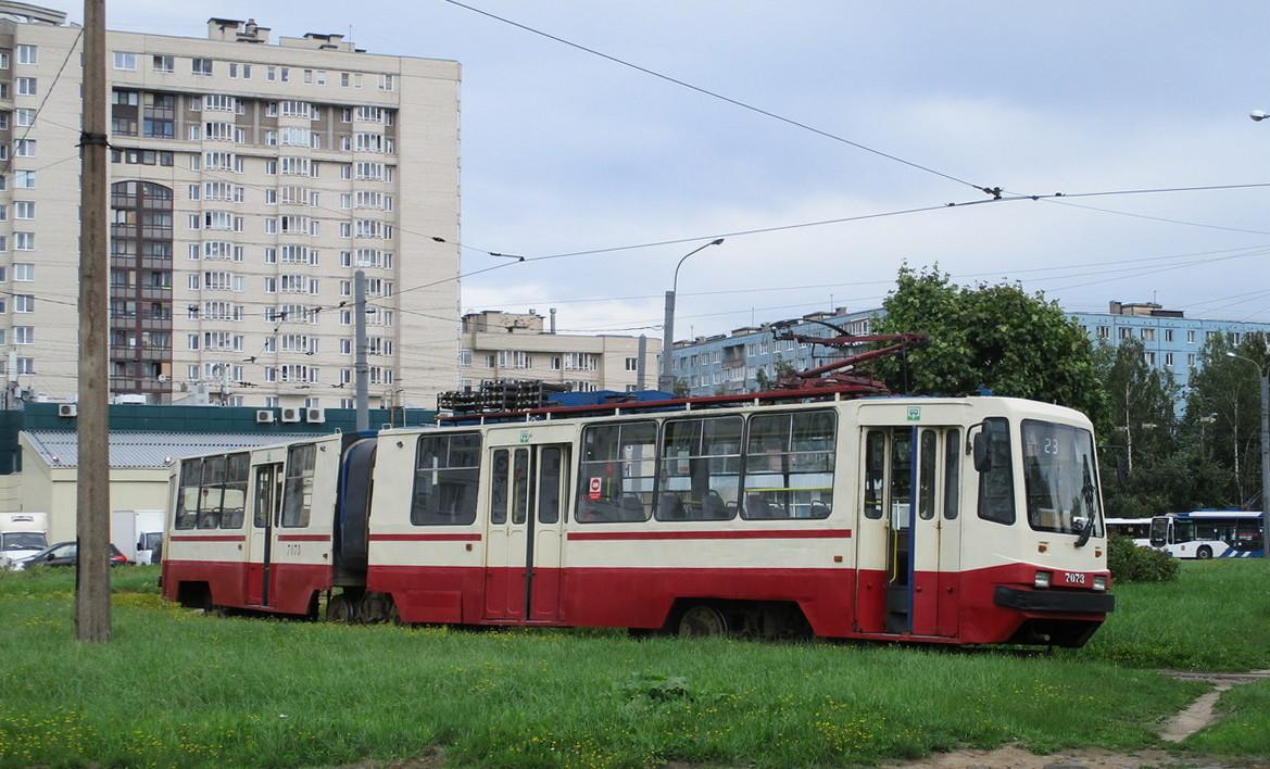 Санкт-Петербург. ЛВС-86К №7073