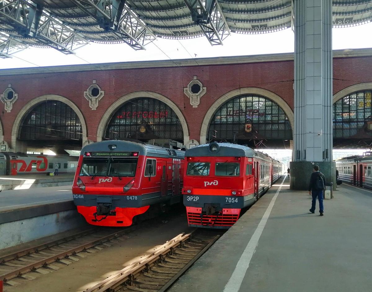 Москва. ЭД4М-0478, ЭР2Р-7054