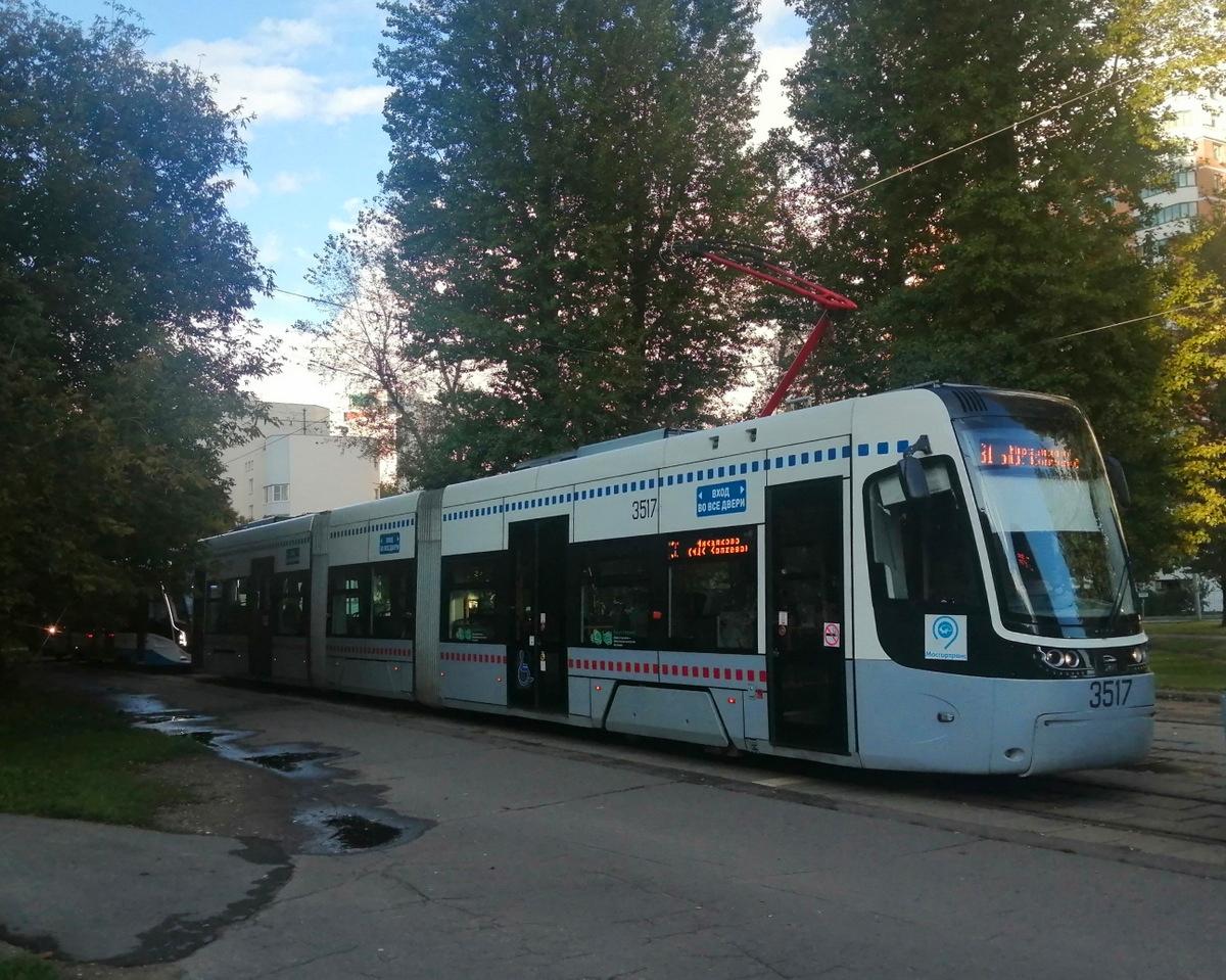 Москва. 71-414 №3517