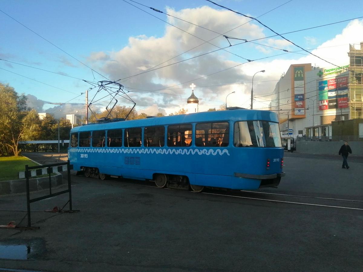 Москва. Tatra T3 (МТТЧ) №30193