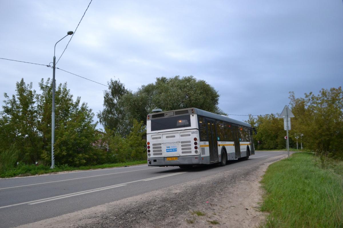 Ступино. ЛиАЗ-5292.60 ер923